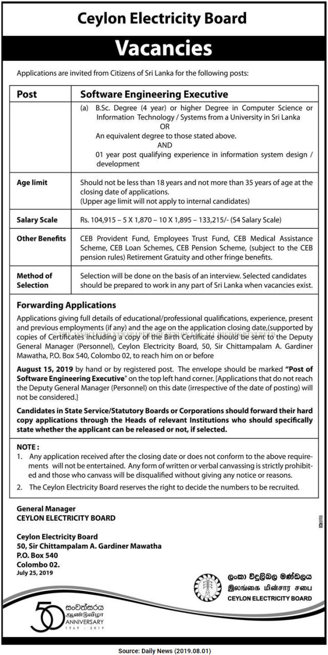 Software Engineering Executive - Ceylon Electricity Board Job Vacancies 2019