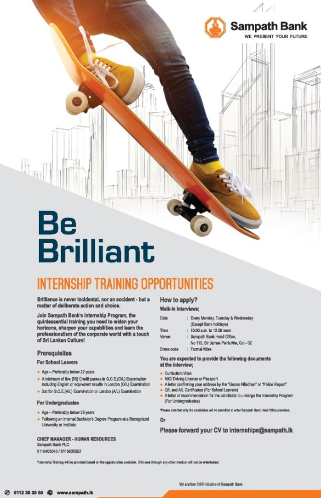 Internships Training Opportunity - Sampath Bank