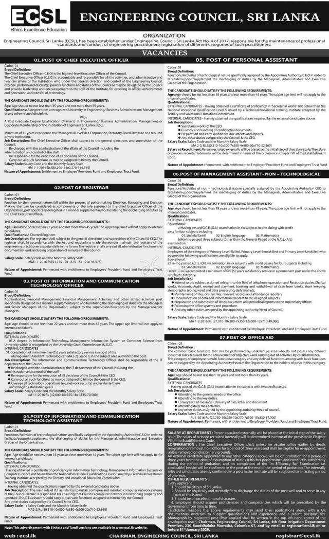 Executive Officer, ICT Assistant, ICT Officer, Management Assistant, Office Aid, Personal Assistant, Registrar - Engineering Council