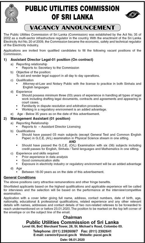 Management Assistant, Assistant Director (Legal) - Public Utilities Commission of Sri Lanka