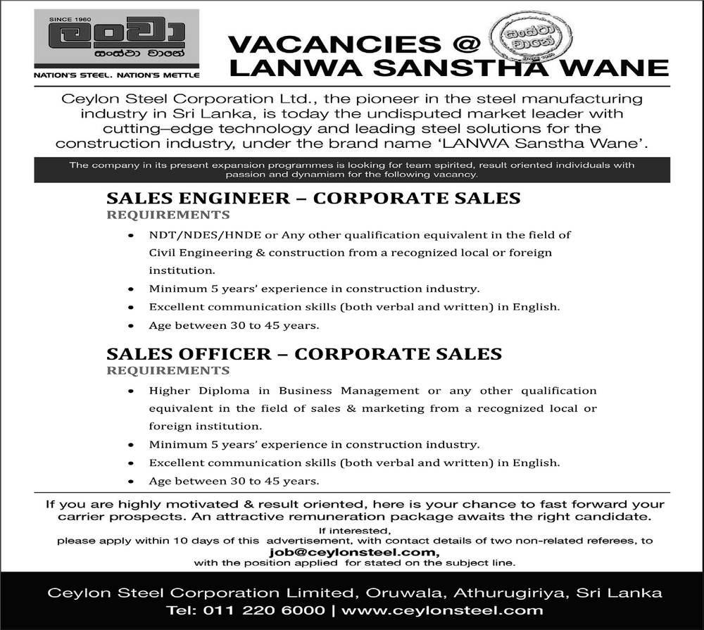 Sales Officer, Sales Engineer - Ceylon Steel Corporation Ltd