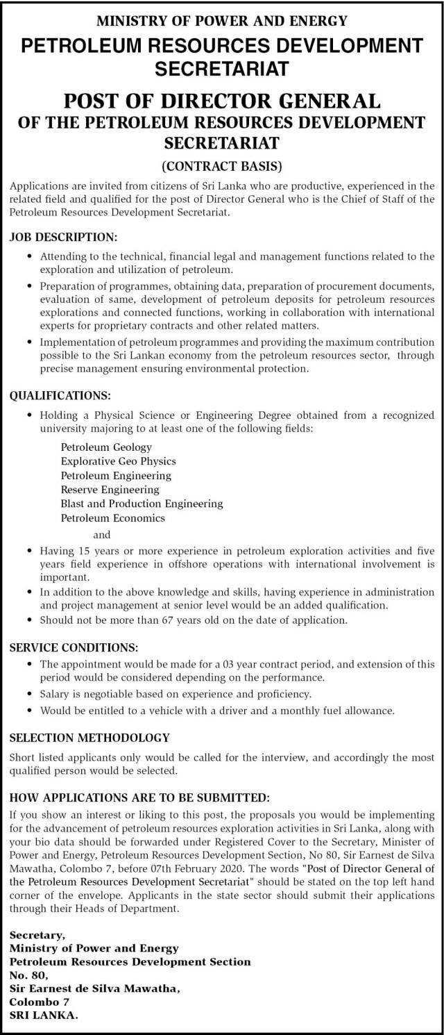 Ministry of Power & Energy Vacancies 2020