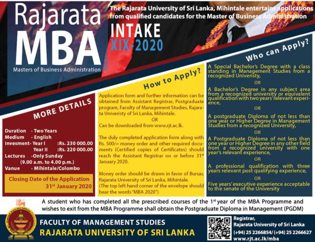 MBA - University of Rajarata