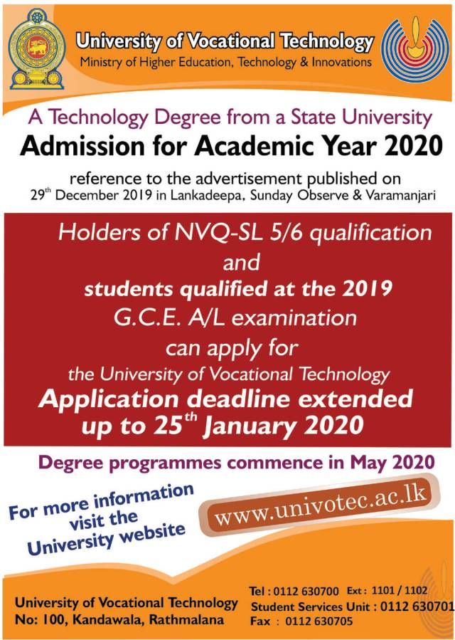 Admission for Academic Year - University of Vocational Technology 2020