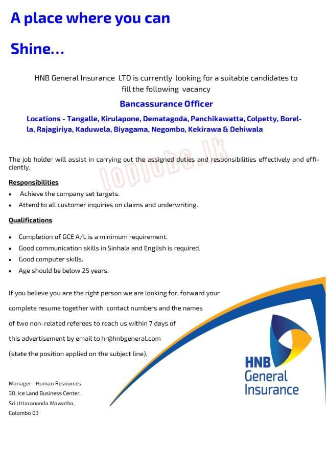 Bancassurance Officer - HNB General Insurance Limited Job Vacancies