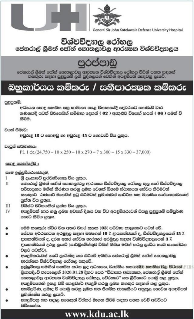 Multi-Purpose Labour, Sanitary Labour – General Sir John Kotelawala Defense University - Ratmalana