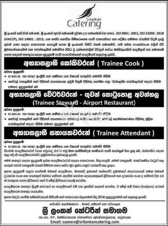 Trainee Cook, Trainee Steward, Trainee Attendant - Sri Lankan Catering