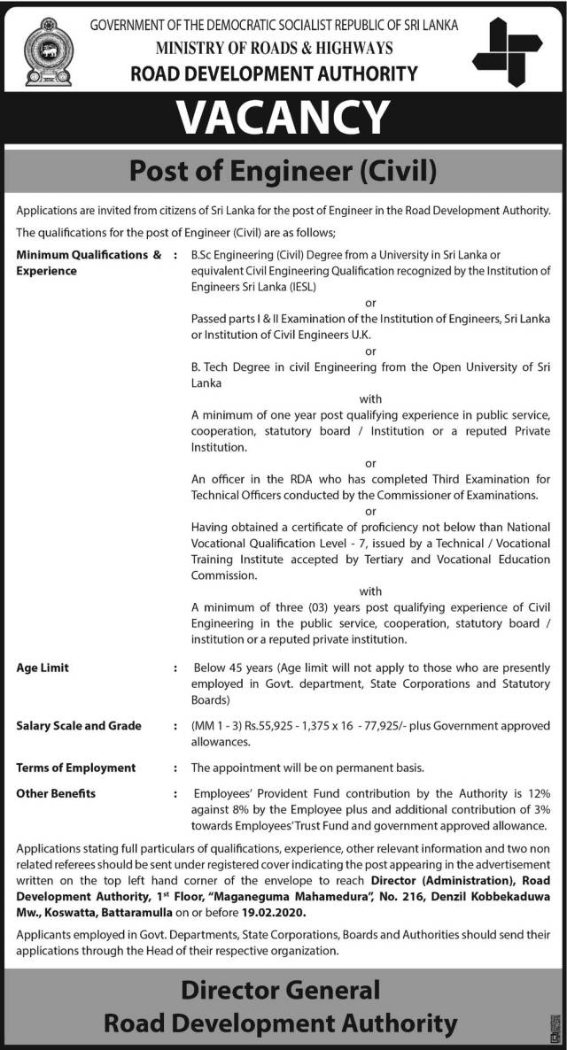 Engineer (Civil) - Road Development Authority