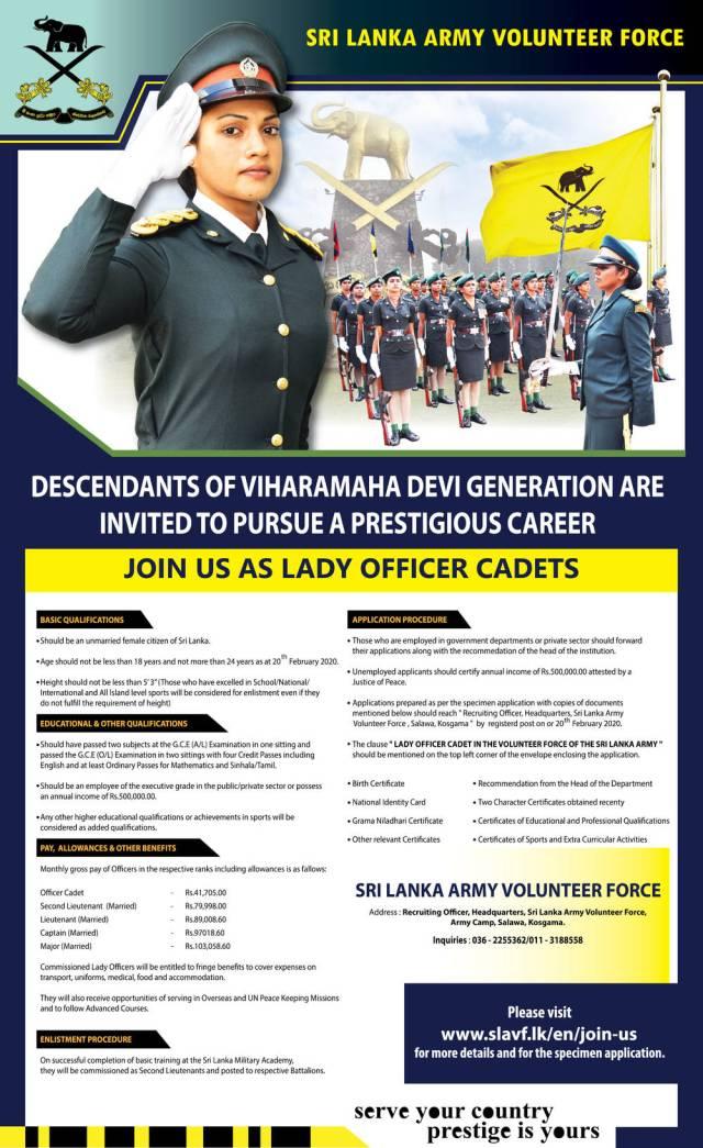 Officer Cadets - Sri Lanka Army 2020 Jobs