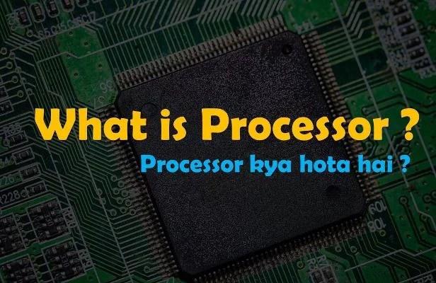 Processor kya hota hai