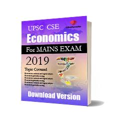 Download E-books of Economics for UPSC Exam