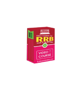 Ebook of Video Course for RRB Grade- B Exam