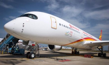 Hong Kong Airlines again asked to clarify financial plans