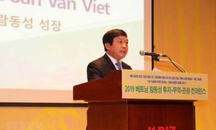 TOURISM OPPORTUNITIES INTRODUCED IN ROK