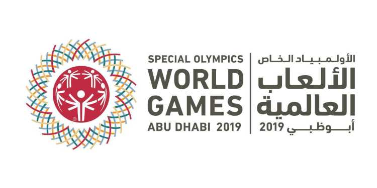 ETIHAD AIRWAYS HIGHLIGHTS THE SUCCESS OF THE MIDDLE EAST'S FIRST SPECIAL OLYMPICS WORLD GAMES