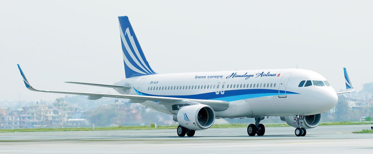 Himalaya Airlines announces direct flight to Dhaka