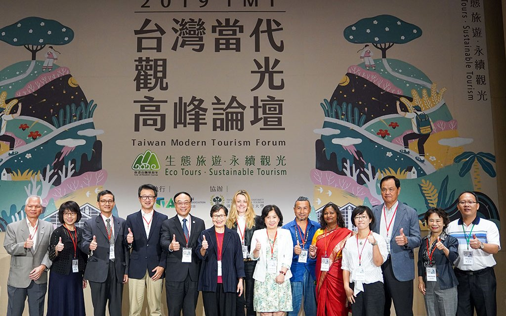 Taiwan Welcomes the 2020 Year of Mountain Tourism