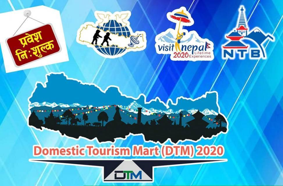 Domestic Tourism Mart to be organized in Kathmandu
