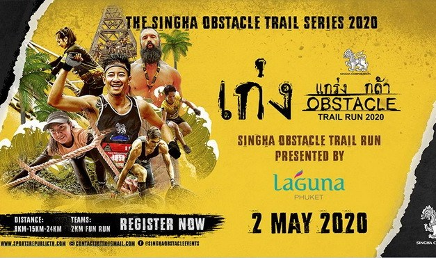 Laguna Phuket to host inaugural obstacle trail run in May