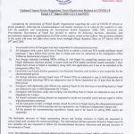 DOI : Urgent Notice Regarding Travel Restriction in Nepal