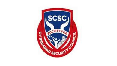 """SCSC Conducts Thought Leadership Series on Cyber Security -""""The Road to Zero Trust – In a Hybrid Work Environment"""""""
