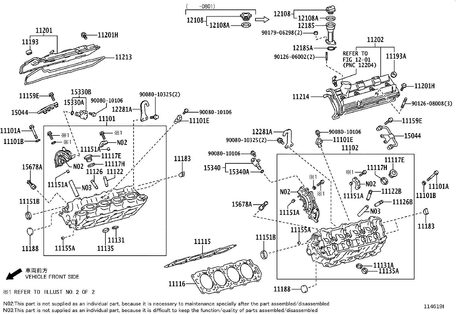 Toyota Tundra Engine Camshaft Plug Plug Camshaft Housing