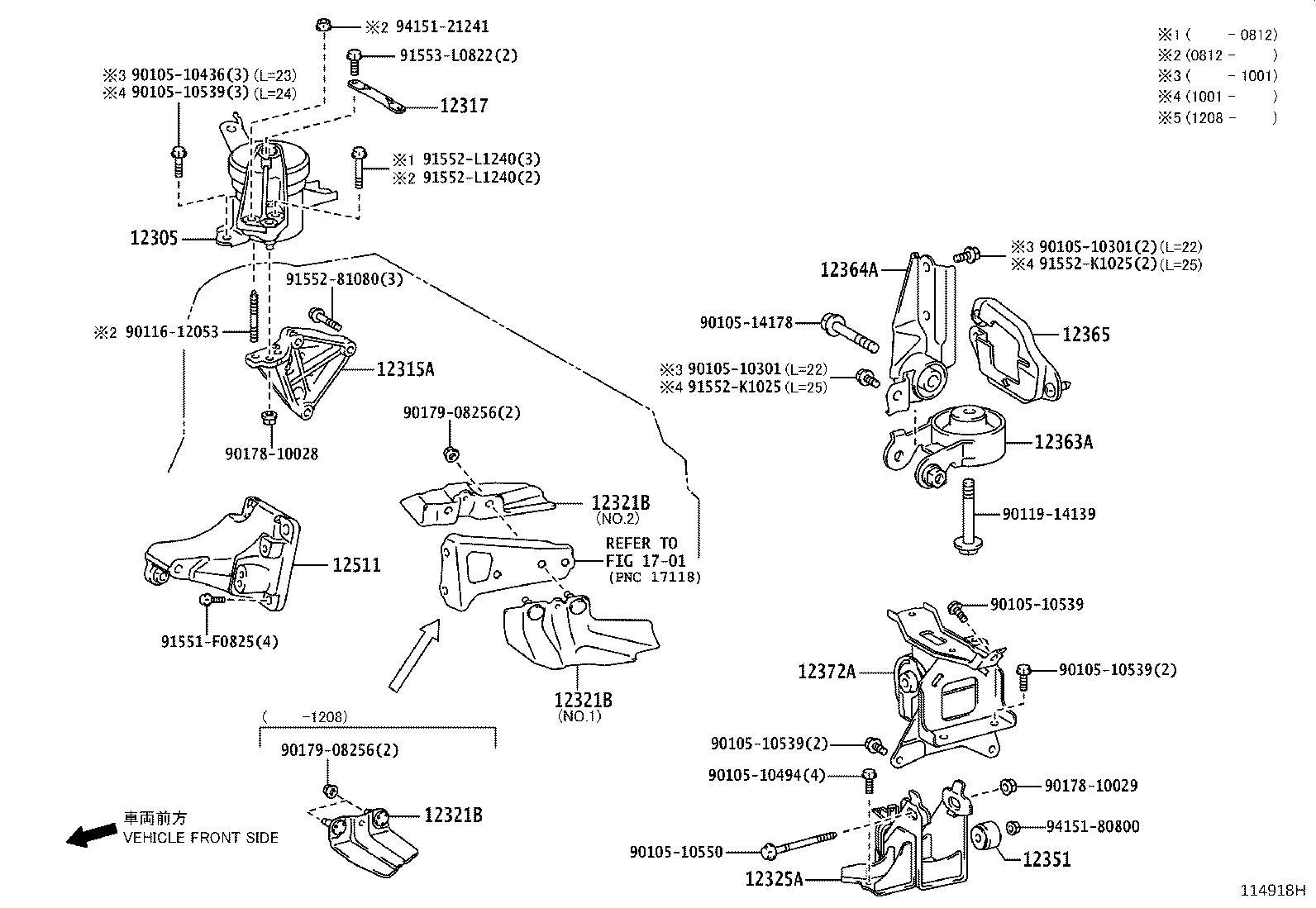 Scion Xd Engine Mount Bushing Damper Engine Mounting