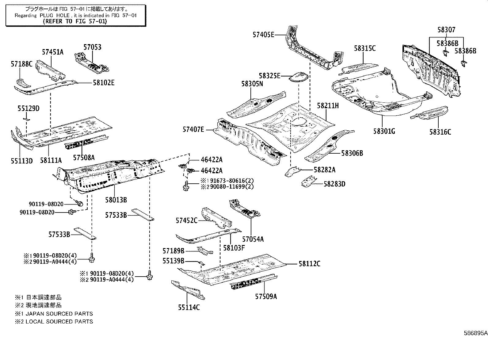 Toyota Corolla Rear Body Panel Lower Panel Body Back