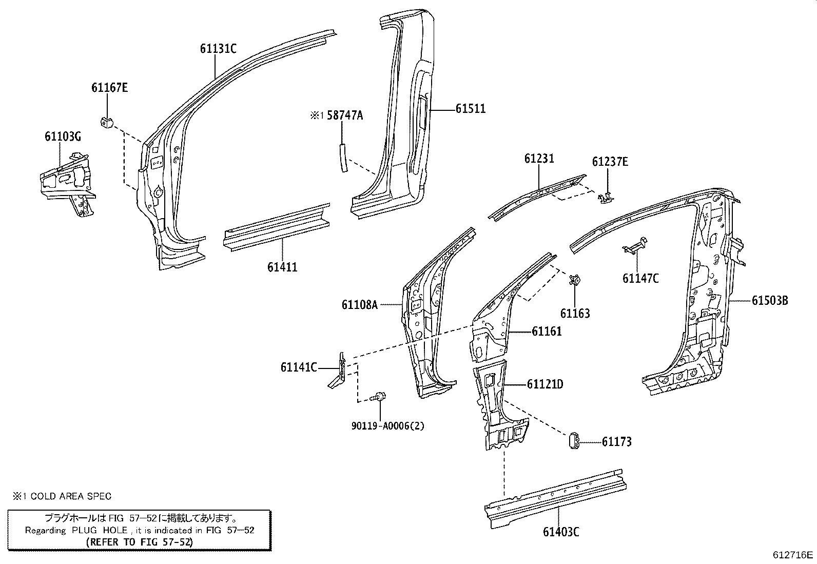 Toyota Tundra Body B Pillar Right Pillar Center Body