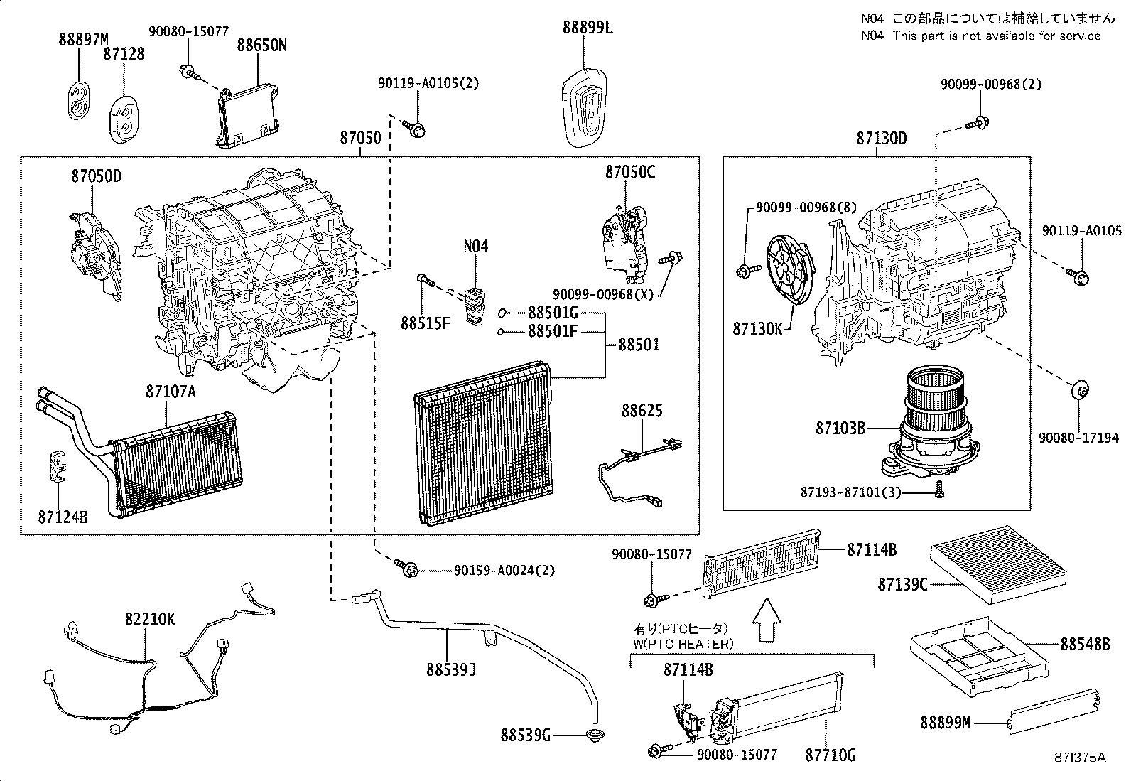 Toyota Highlander Hvac System Wiring Harness Harness Air
