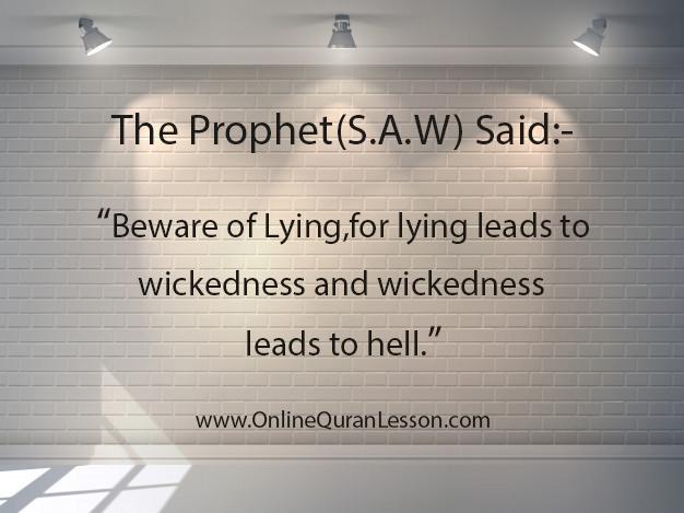 Beware of Lying