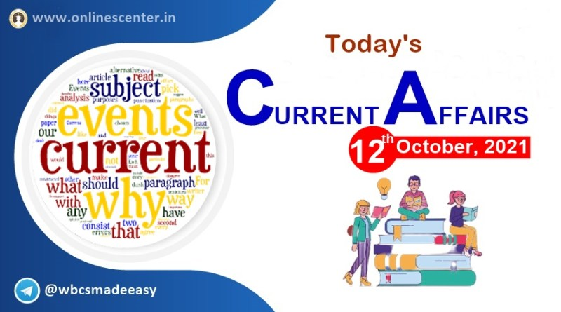 Current-affairs-of-today-12-October-2021