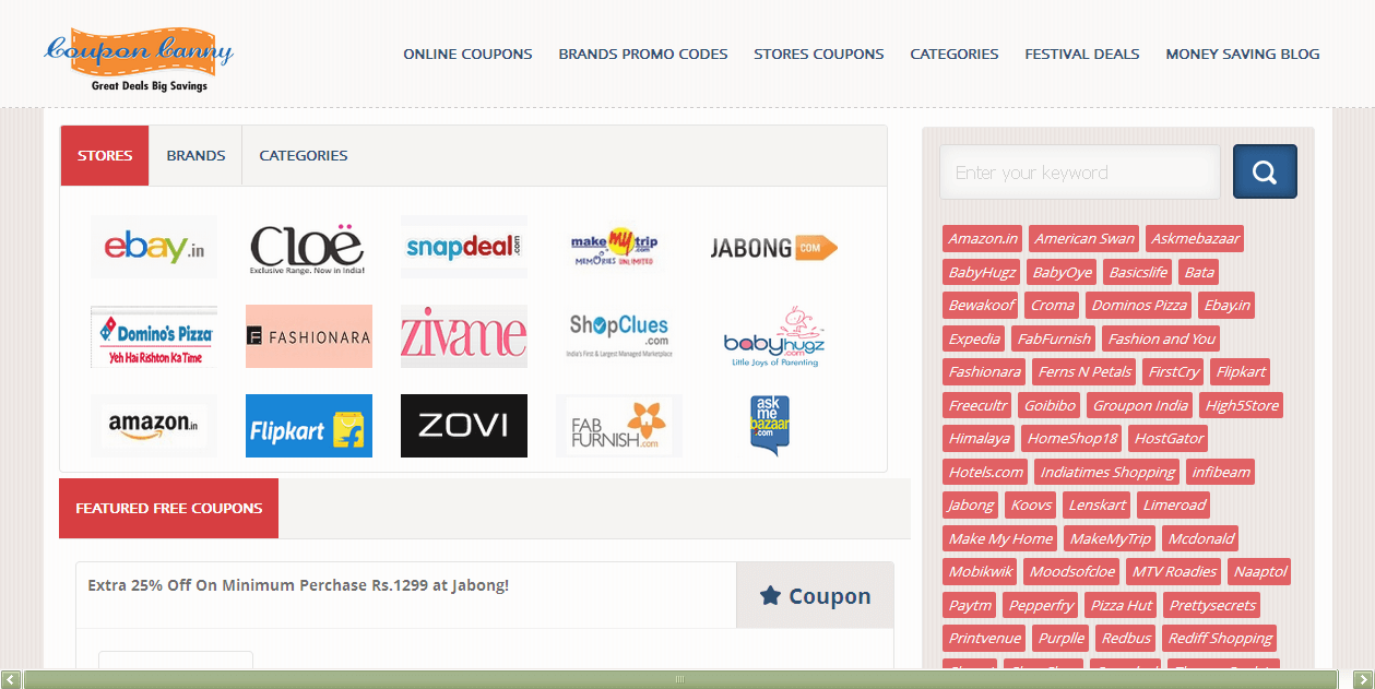 Online shopping coupons India