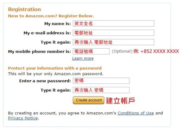 Amazon-reg-2(new2)