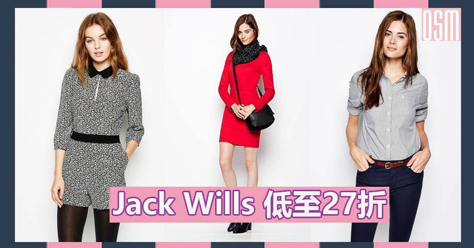 Jack Wills低至27折+直送香港/澳門