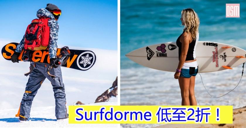 surfdorm-1