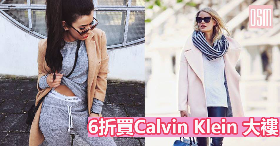 6折買Calvin Klein 大褸+直運香港/澳門