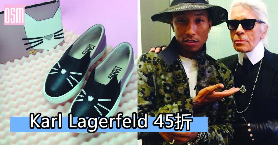 Karl Lagerfeld 45折+免費直運香港/澳門