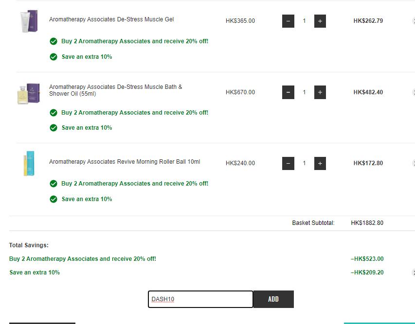 網購Aromatherapy Associates護膚品71折+免費直運香港/澳門 | OnlineShopMy.com