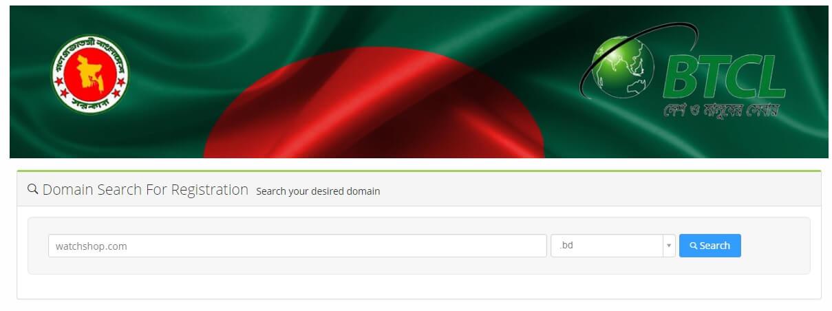 .com.bd Domain