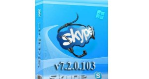 Free Download Skype the Latest version 7.2.0.103 for PC