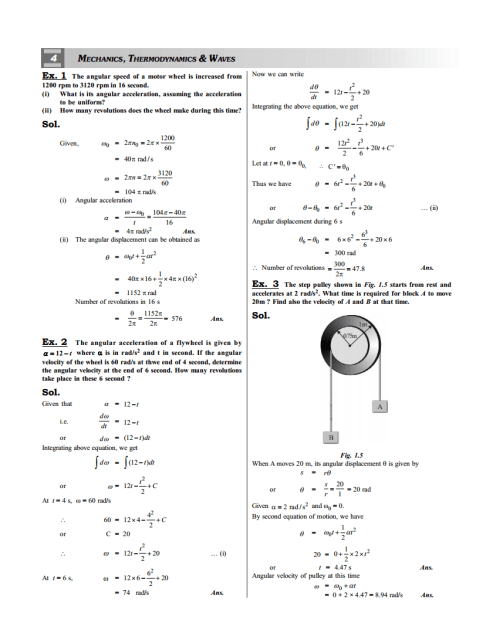 Rotational Motion - Physics Disha Publication Study Material by Er DC Gupta for JEE Mains and Advanced Examination in PDF