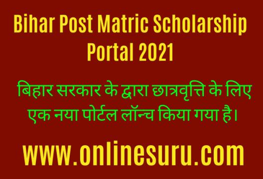 Bihar Post Matric Scholarship Portal 2021