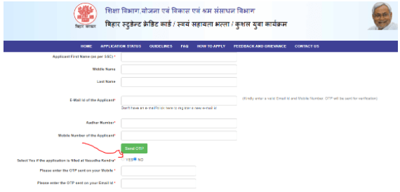 Bihar Student Credit Card Yojna