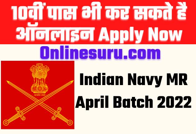Indian Navy MR April Batch 2022