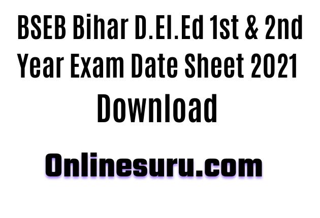 BSEB Bihar D.El.Ed