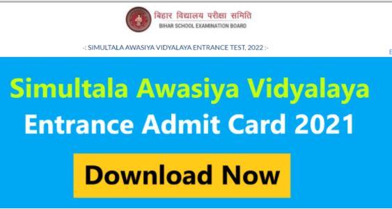 Simultala Awasiya Vidyalaya Dummy Admit Card