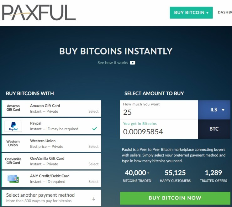 Paxful רכישת מטבעות דיגיטלים