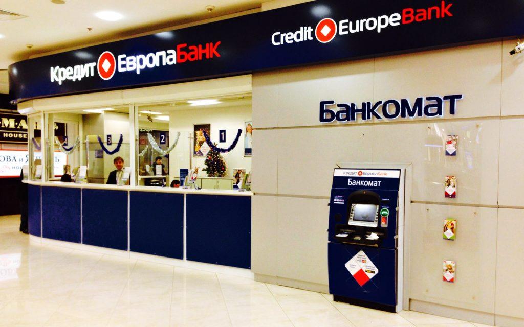 кредит европа банк в спб адреса отделений в спб на карте