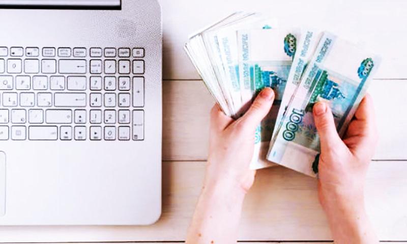 Как оформить заявку на кредит в сбербанк онлайн чтобы одобрили